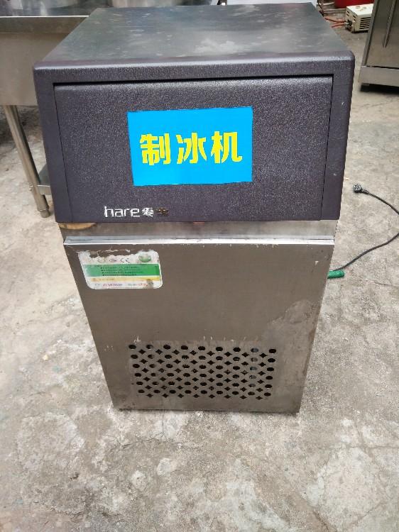 【宏盛达二手电器机电】出售九成新爱雪牌40公斤制冰机