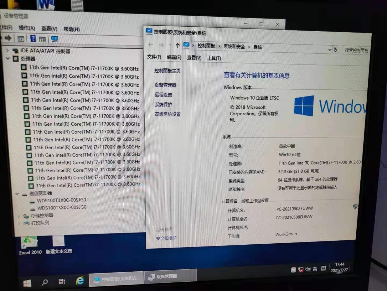 99成新高档二手电脑  可租可售