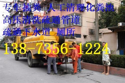 【郴州疏通公司】郴州阴沟明渠暗渠疏通 雨水管道清洗 疏通下水道厕所13873561224