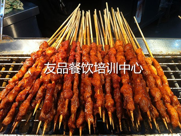 【郴州友品餐饮小吃培训】郴州哪里有炭火烧烤学习培训,哪里有铁板串串教学培训