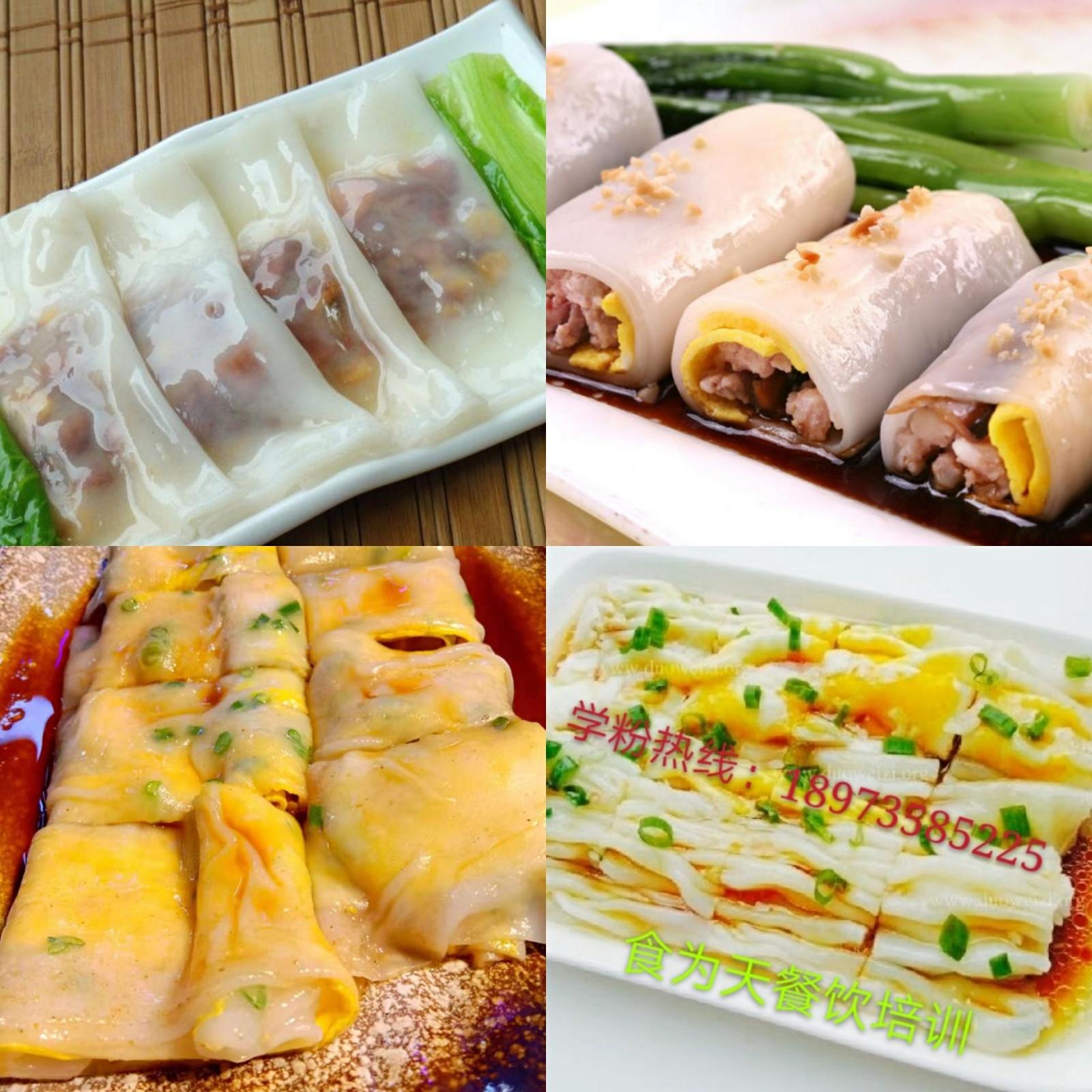 【郴州食为天餐饮培训】郴州哪里可以学做肠粉技术 鸡蛋肠粉、火腿肠粉、瘦肉肠粉、鸡肉肠粉做法培训