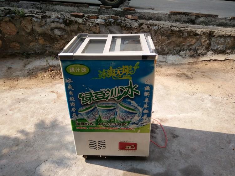 【宏盛达二手电器机电】出售畅凌保鲜柜
