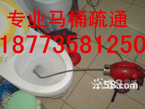 【郴州疏通】郴州清理化粪池 市政管道疏通 改换厕所盆 打捞物品187-7358-1250