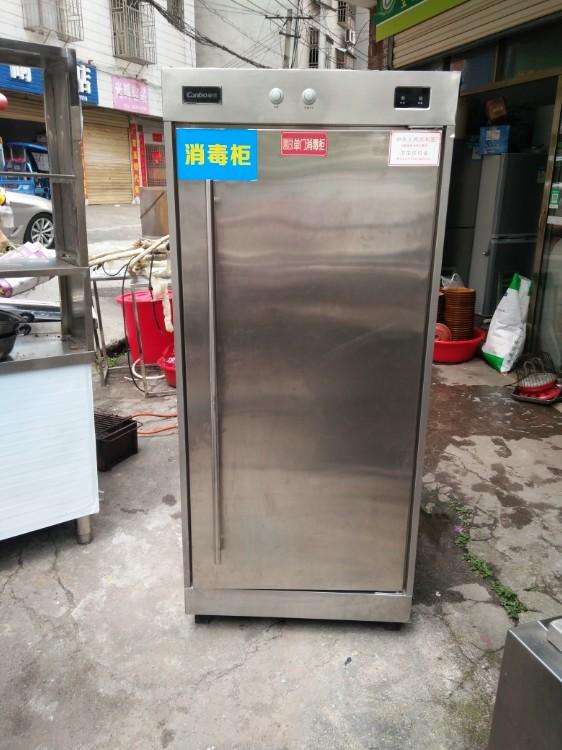 出售九成新康宝不锈钢消毒柜