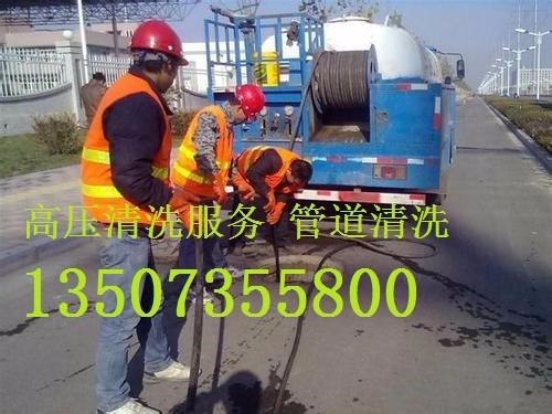 【郴州疏通下水道】郴州下水管安装 单位全城清理化粪池 管道清洗135-0735-5800