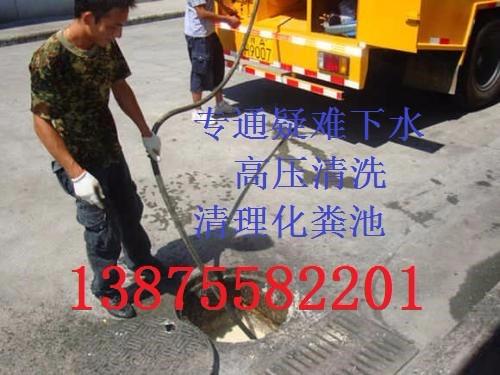郴州正规团队清理化粪池 清运泥浆 疏通下水道厨房厕所138-7558-2201