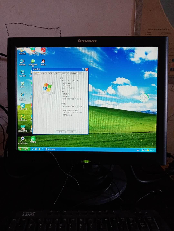 220元低价转让一套台式电脑