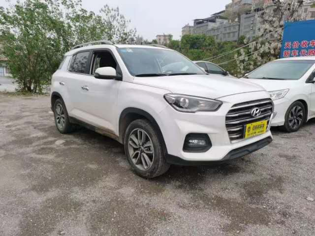 【郴州捌号名车销售服务有限公司】现代ix35