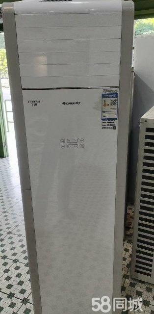 【陈小姐】出售一台家用大3P柜机9.99成新