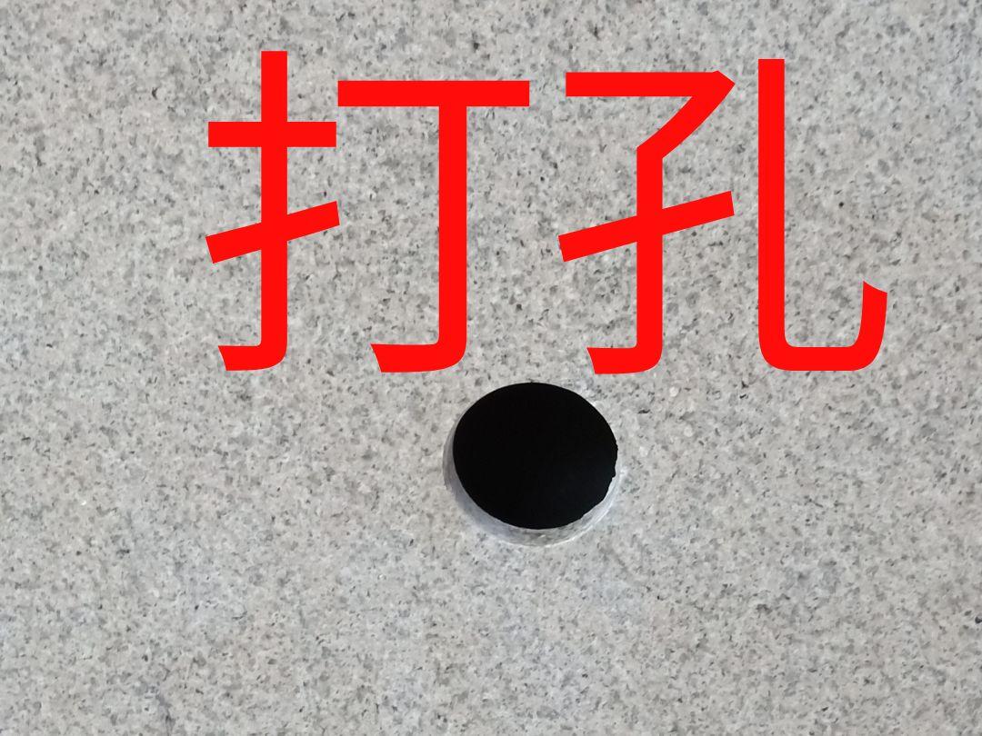 专打:空调孔/烟机孔/水管孔/热水器孔/排气孔/洗衣机孔/墙面孔/大理石灶台孔/浴霸孔/玻璃孔/网线